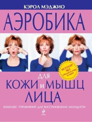 carol maggio book